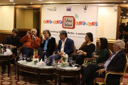 Media Matters for Democracy, Rozan and Pakistan Coalition for Ethical Journalism mark the launch of 'Humara Media' as a social media watchdog on mainstream media