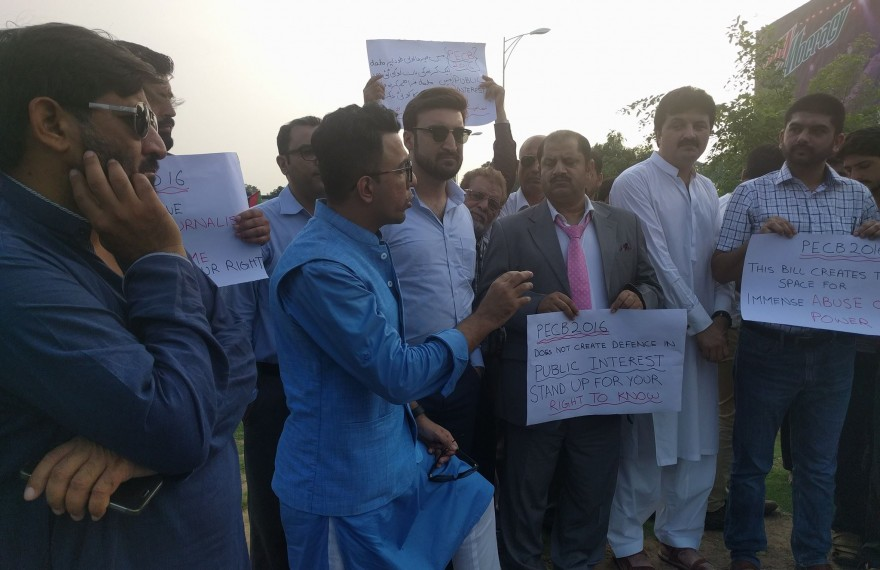 Leadership of Pakistan Federal Union of Journalists and National Press Club on the call of Media Matters for Democracy took to streets to protest against cyber crimes bill; demand reforms