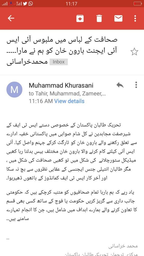 TTP Claim