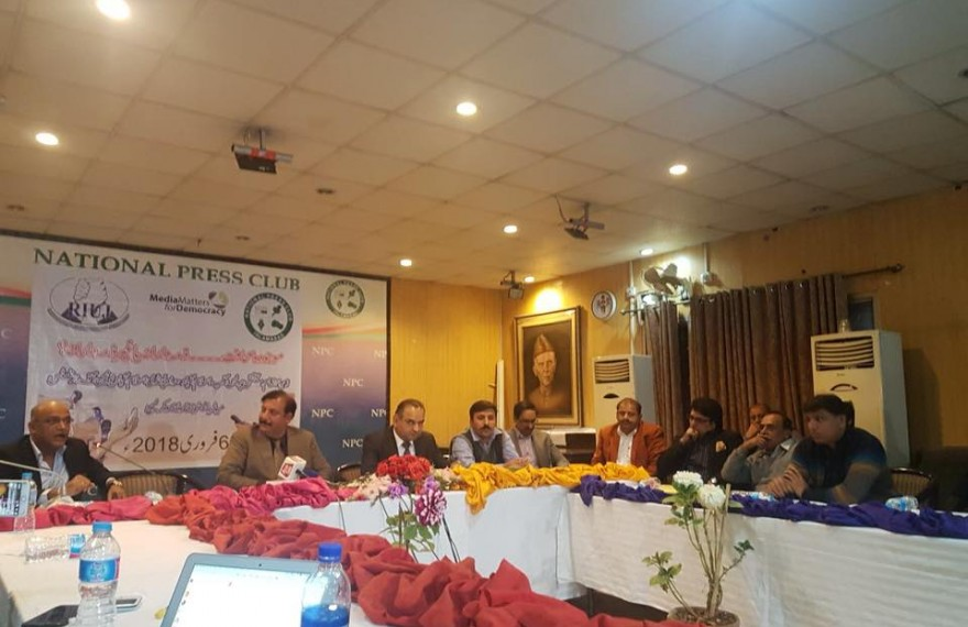 Countering misinformation: Media Matters for Democracy and National Press Club Islamabad host a roundtable with parliamentarians and anchorpersons to brainstorm ways to counter misinformation