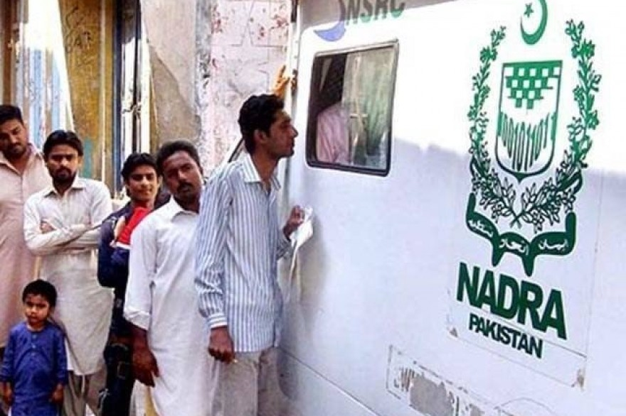 MMFD calls for an immediate investigation into the alleged breach of NADRA citizens' data and the involvement of Punjab government officials