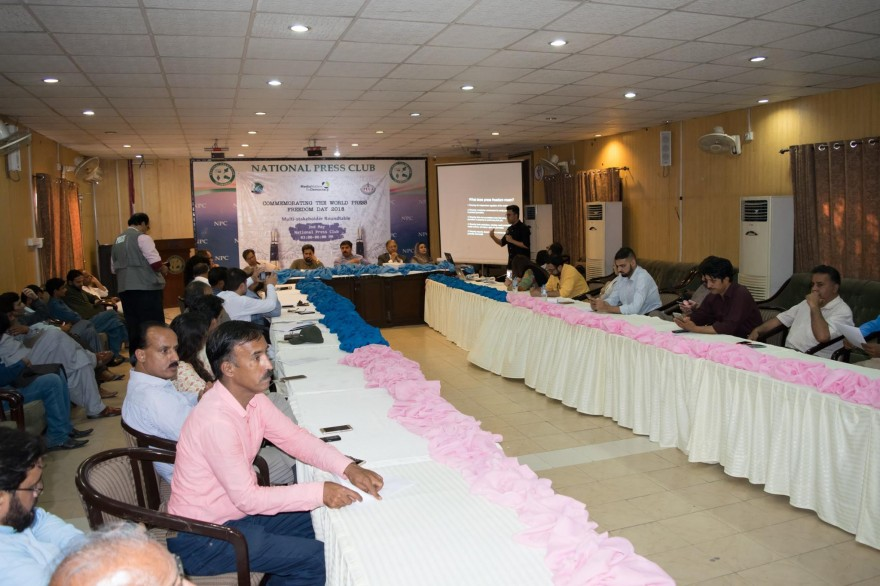 On the eve of World Press Freedom Day 2018, political leaders, journalists adopt 'Islamabad Declaration' reaffirming their commitment to free media