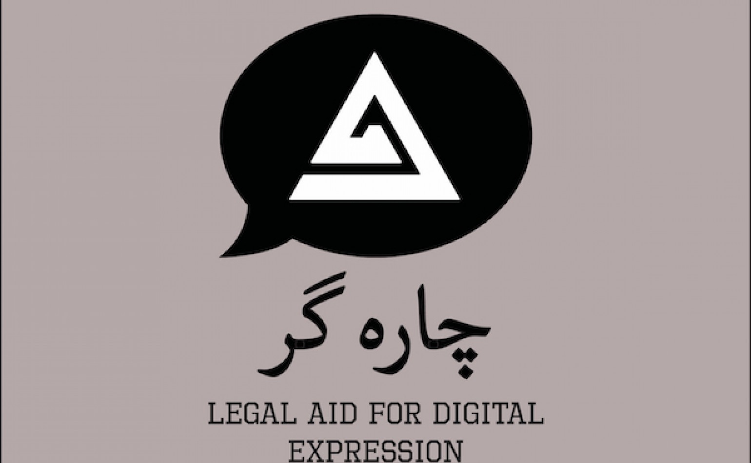 Media Matters launches 'Charahgar', a legal aid centre for journalists and media outlets, especially those wrongfully implicated for digital expression
