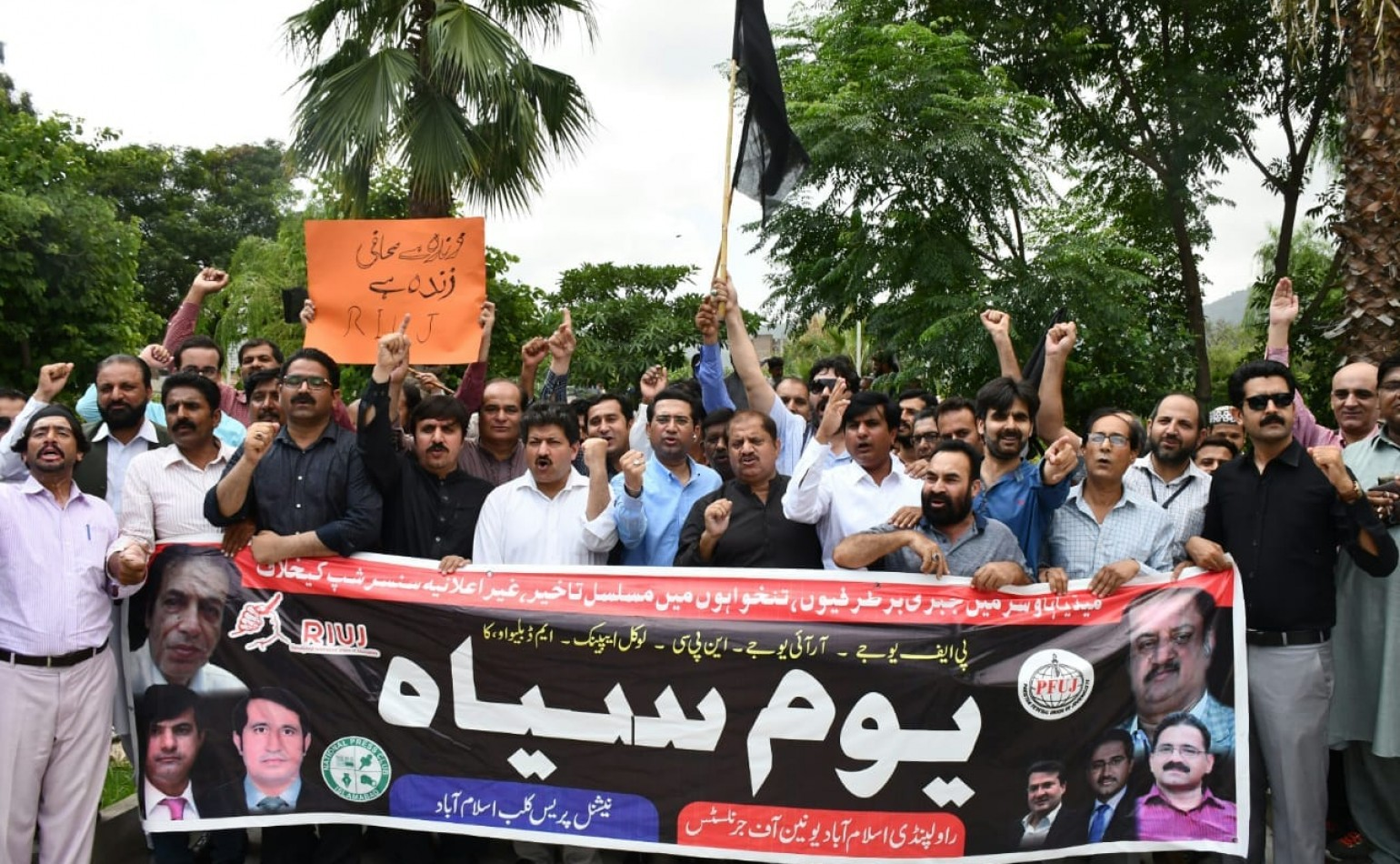 PFUJ leads nationwide protest against media censorship, layoffs