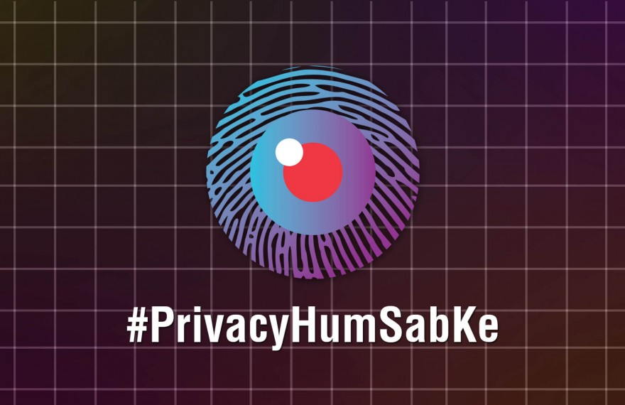 #PrivacyHumSabKe – a campaign on data privacy and protection by Media Matters for Democracy