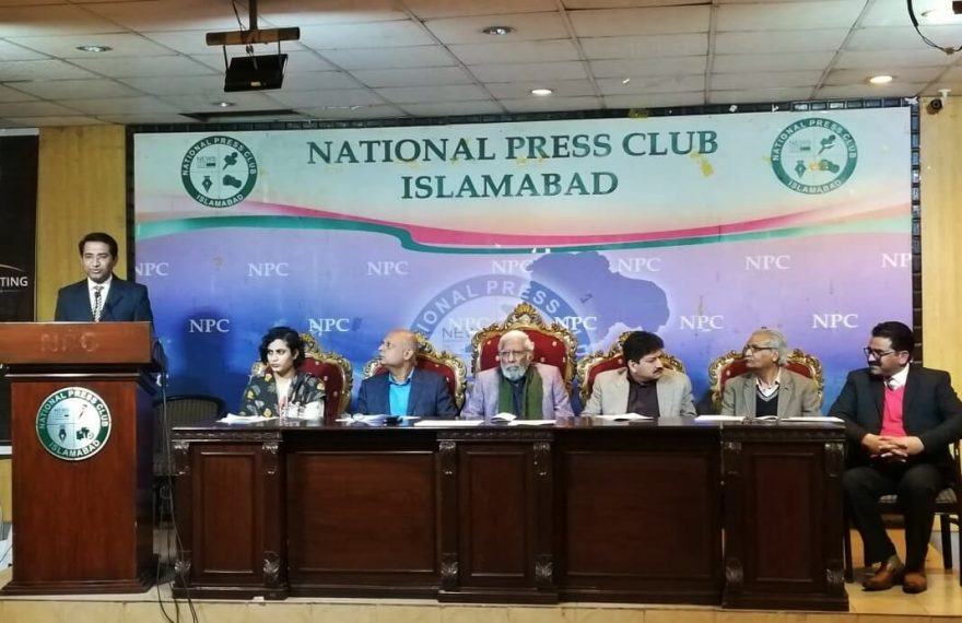 Media Matters for Democracy, Pakistan Federal Union of Journalists, Human Rights Commission of Pakistan and other civil society partners launch a nationwide campaign demanding revocation of social media rules
