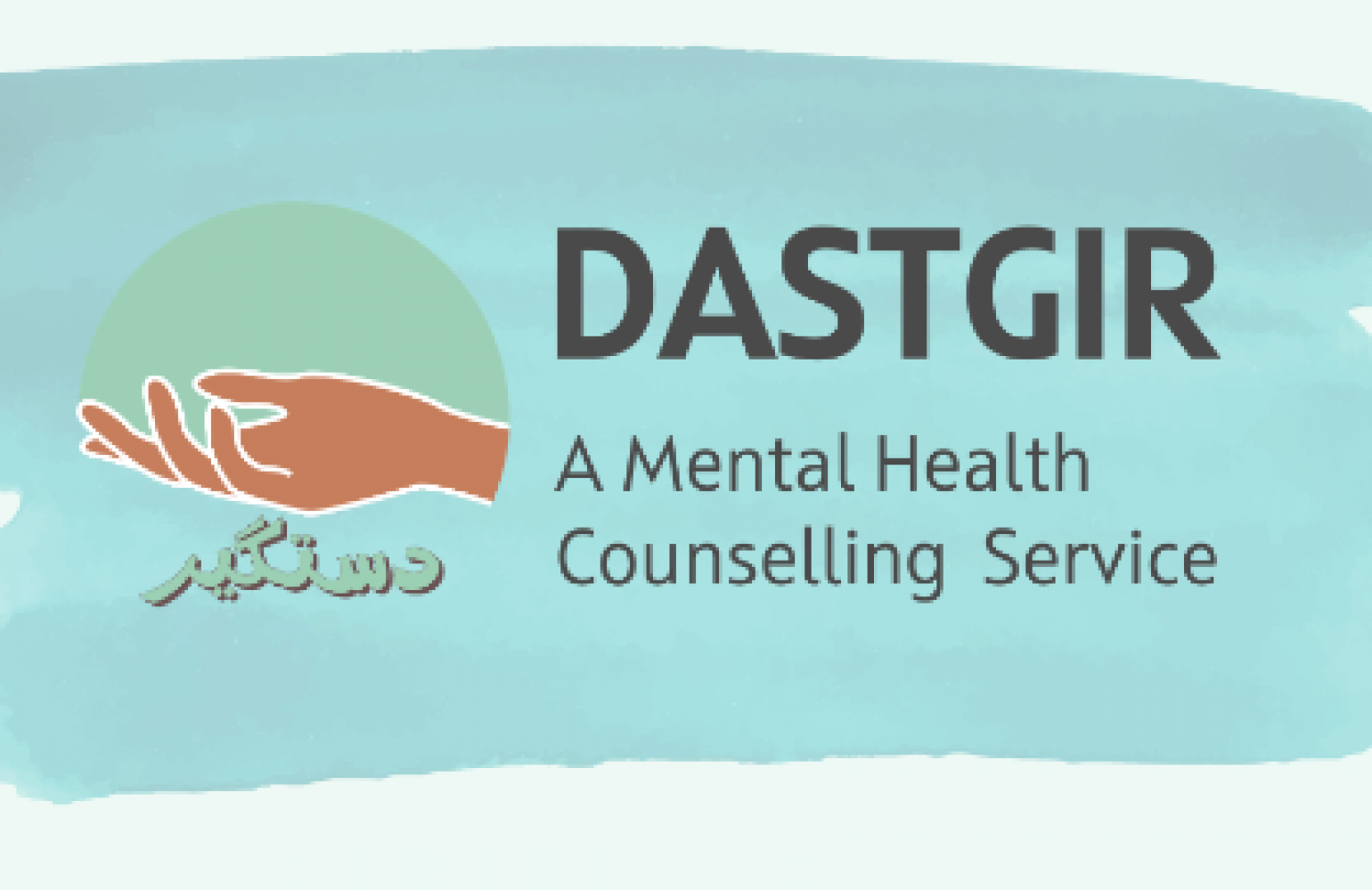 Media Matters for Democracy is all set to launch 'Dastgir' a mental health support service for Pakistani journalists