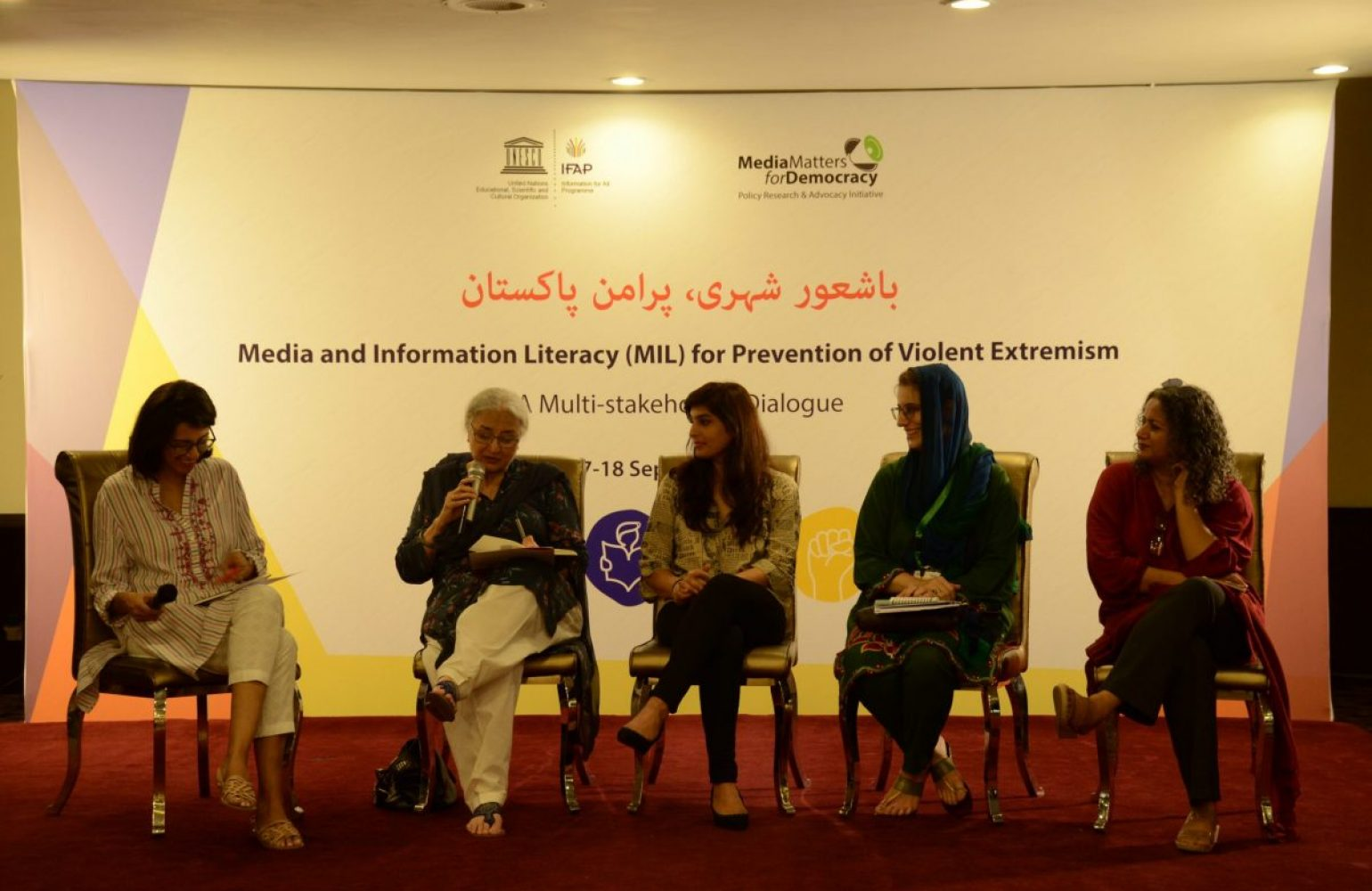UNESCO, Media Matters for Democracy (MMFD) and Information for All Programme (IFAP) hosts a 2-day national conference on Media and Information Literacy for Prevention of Violent Extremism