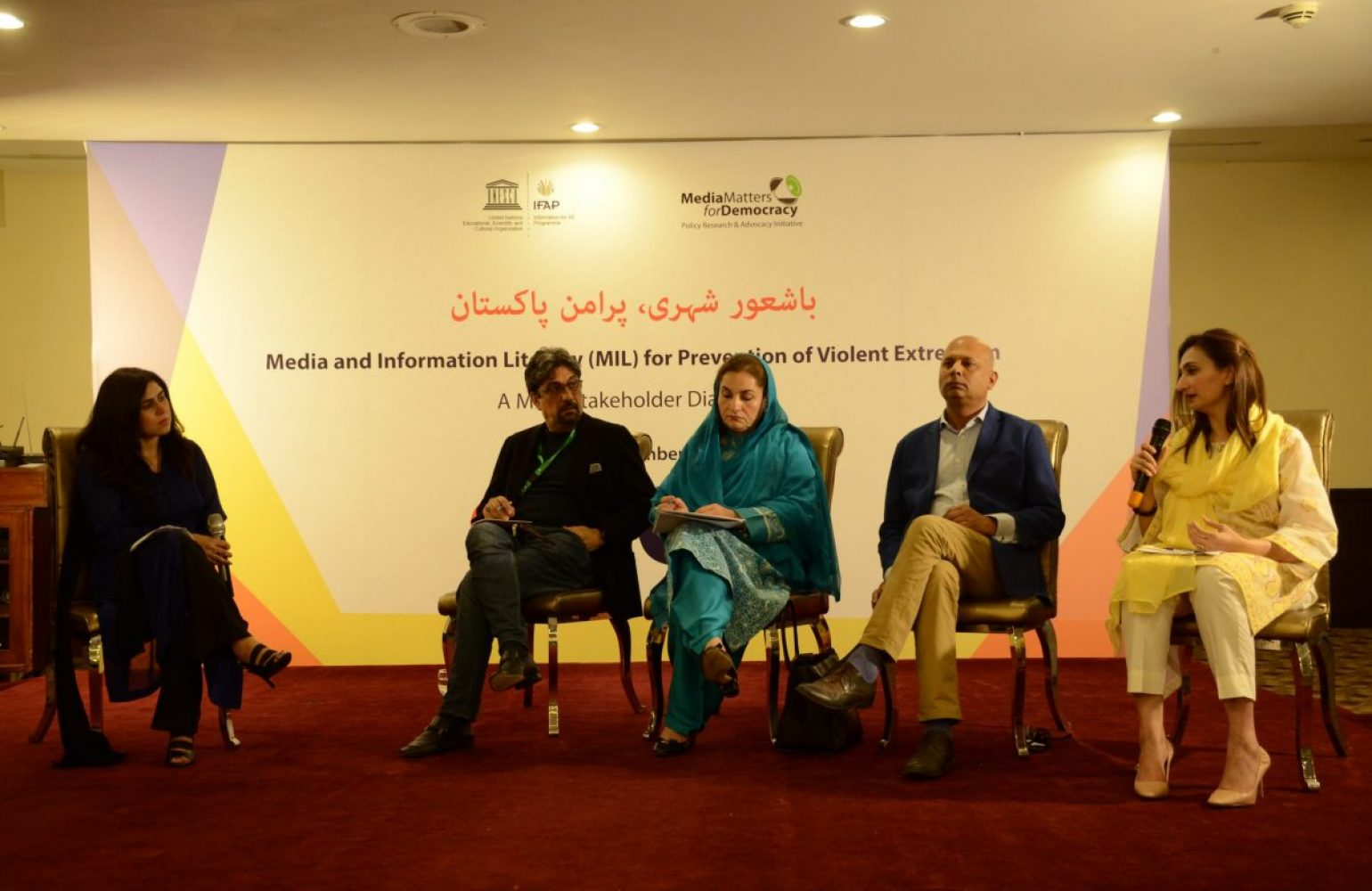 Day 2 of the MIL Conference hosted by MMFD, UNESCO, and IFAP: Stakeholders Affirm Need for 'Media and Information Literacy' to Challenge Violent Extremism