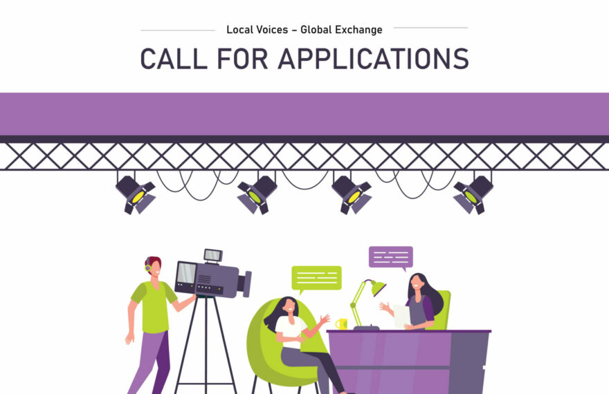 Call for Applications for Grants to Media – MMfD joins hands with DW Akademie to offer local (and citizen) media companies a platform to develop innovative projects through international exchange of ideas